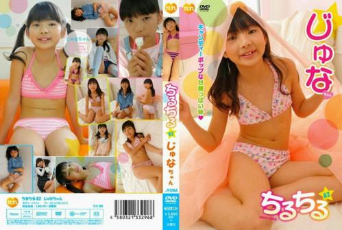 [TLTL-082] Jyuna chan