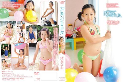 [PRWJ-004] Nao Ayase - Pure White Jr