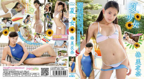 [IMBD-286] Miina Tsubaki