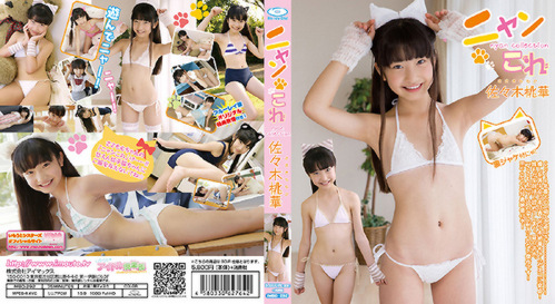 [IMBD-292] Momoka Sasaki