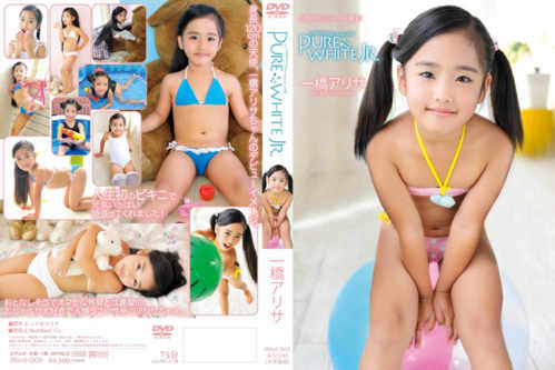 [PRWJ-005] Arisa Ichihashi - Pure White Jr