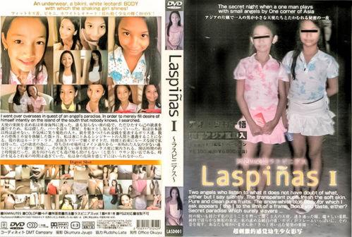 [LASD-001] Laspinas I