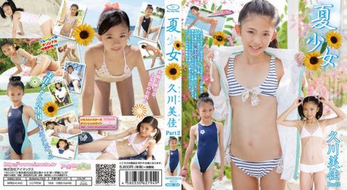 [IMBD-304] Mika Hisakawa Part2 [IMOT-041]
