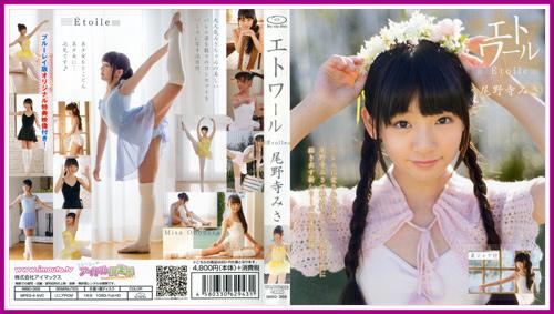 [IMBD-356] Misa Onodera