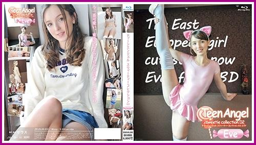 [ZEUSUB-002] Eva
