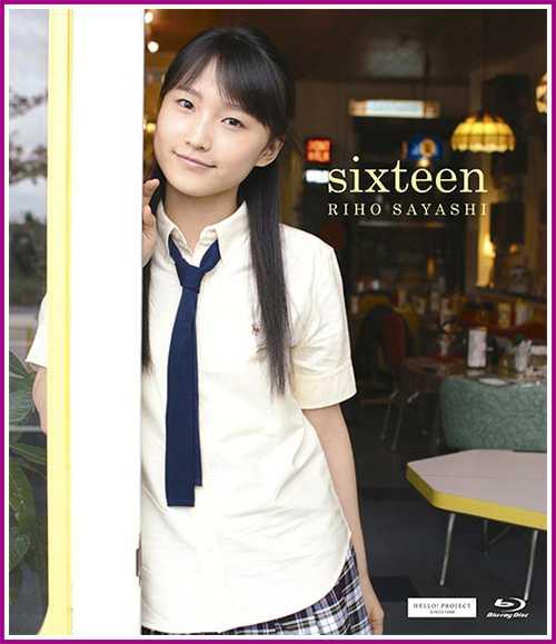 [EPXE-5063] Riho Sayashi