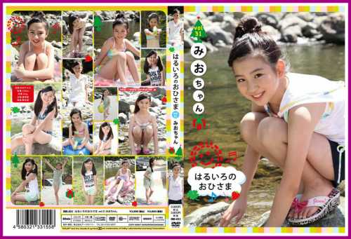 [OHI-031] Mio Kishino