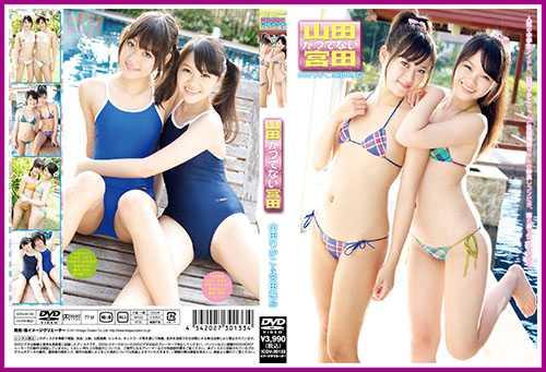 [ICDV-30133] Rika Yamada and Asuka Miyata