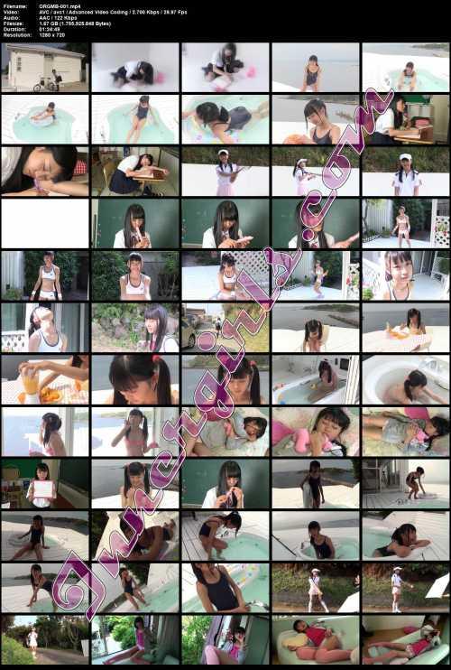 [ORGMB-001] Hina Sakuragi