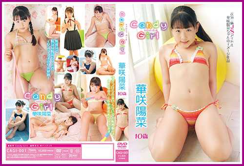 [CAGI-001] Hina Hanasaki