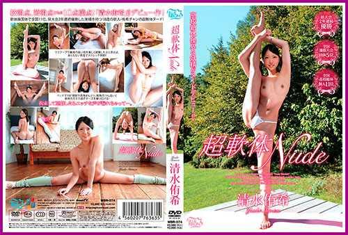 [MBR-074] Yuuki Shimizu