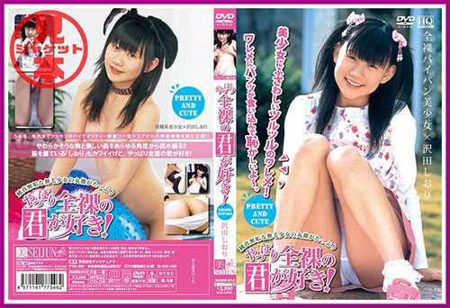 [MARM-012] Shiori Sawada