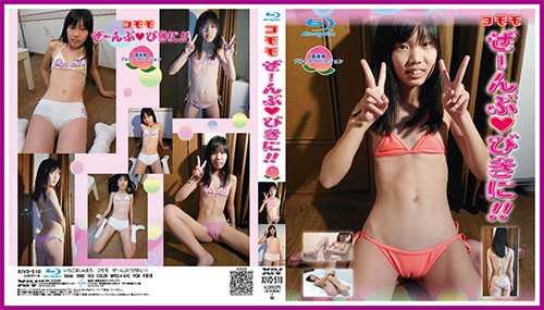 [XIVD-510] Komomo-chan