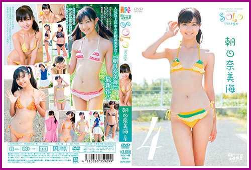 [OUTN-0061] Miu Asahina