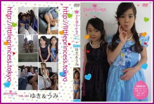 [LPCS-193] Yuki and Umi