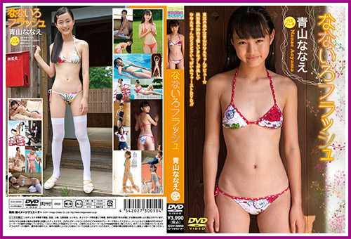 [ICDV-30050] Nanae Aoyama