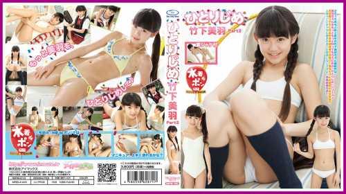 [IMPM-010] Miu Takeshita