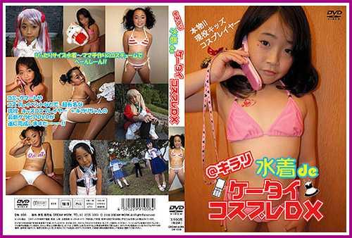 [DW-008] @ Kirari