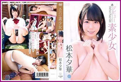 [JELLY-036] Matsumoto Yuka