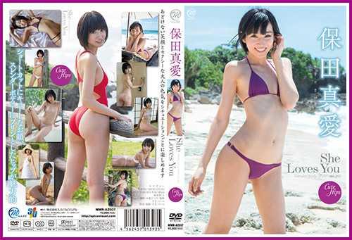 [MMR-AZ037] Mai Yasuda