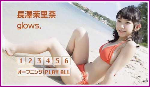 [ISBN-004] Rina Nagasawa