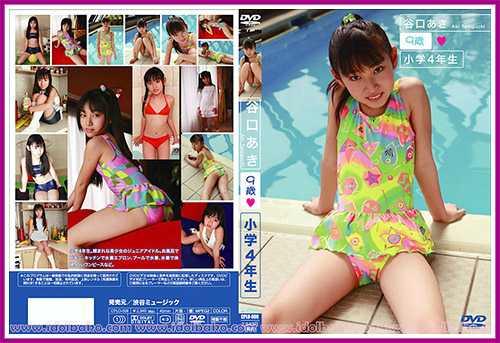 [CPLO-008] Aki Taniguchi