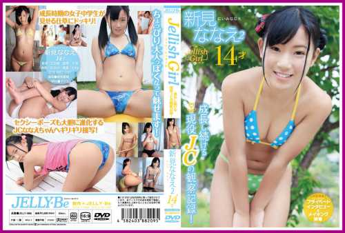 [JELLY-006] Nimi Nanae