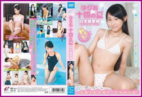 [RLCN-001] Yuria Shiraki