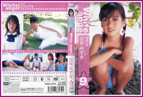 [WAD-003] Mizuki Furui