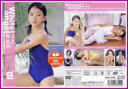 [WAD-006] Yui Ichigo