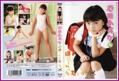 [CPLO-003] Asuka Ikeda