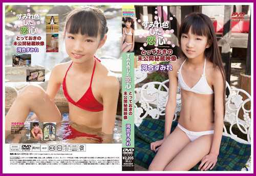 [ICS-024] Sumire Kawai
