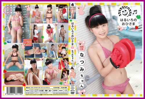 [OHI-015] Natsumi