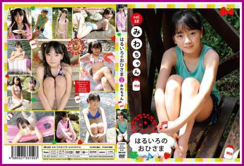 [OHI-028] Miwa