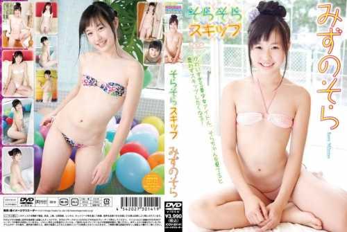 [ICDV-30141] Sora Mizuno
