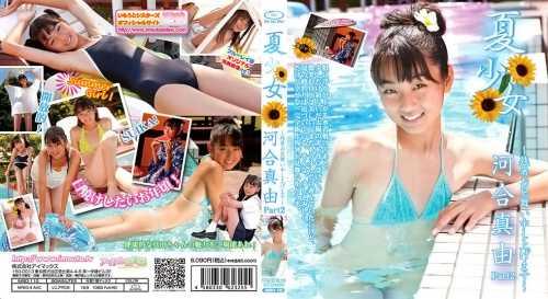 [IMBD-110] Mayu Kawai