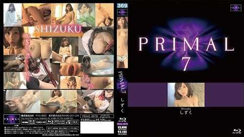 [PRML-007] Shizuku