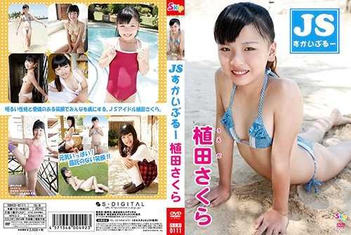 [SBKD-0111] Sakura Ueda