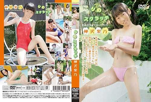[ICDV-30163] Rino Yanagisawa