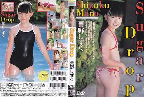 [ICDV-30002] Mano Shizuku