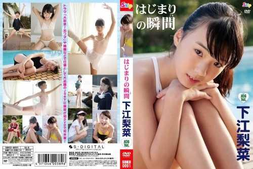 [SBKD-0091] Rina Shimoe