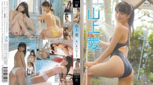 [BSTAR-008] Ai Yamagami