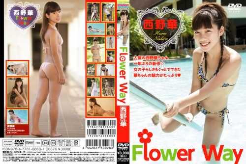 [ICDV-30028] Hana Nishino