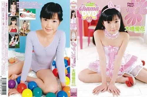 [CHAMA-09] Yuka Ohashi