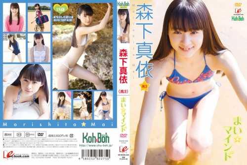 [EICKB-028] Mai Morishita