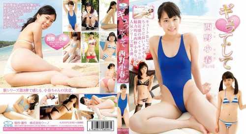 [BGYU-012] Koharu Nishino