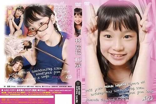 [AAD-1031] Mizuki Hayashi