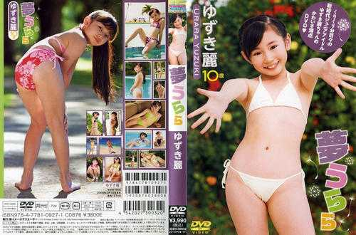[ICDV-30032] Urara Yuzuki