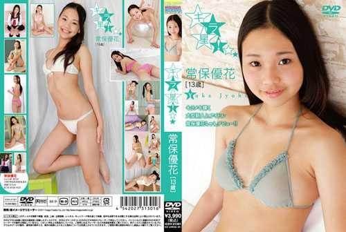 [ICDV-31301] Yuka Jyoho