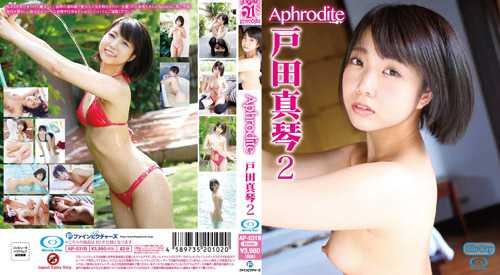 [AP-031B] Makoto Toda